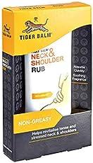 Tiger Balm Neck & Shoulder Rub - 30g (5)