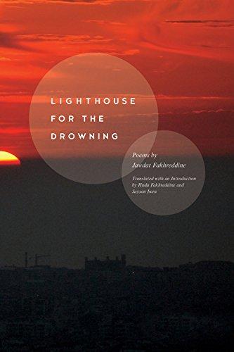 Lighthouse For The Drowning (lannan Translations Selection Series) por Jawdat Fakhreddine epub