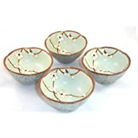 Set of Japanese Sakura Cherry Blossom Soy Sauce Dipping Bowls 3 1/2 Inch by Japan