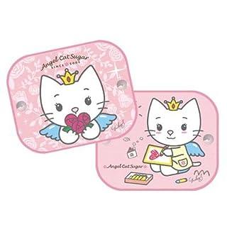 Angel Cat Sugar AC-SAA-010 Sonnenschutz