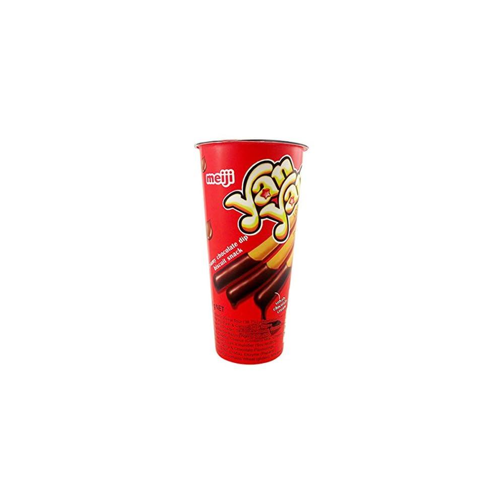 Meiji Yan Yan Kekssticks Mit Cremigem Schokoladen Dip 50 G 5er Packung 5 X 50 G