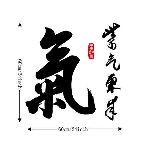 HDHXT Aufkleber 60 * 60 cm / 24 * 24 Zoll Kanji Wand AbziehbilderZeichenSchlafzimmer Wohnzimmer ErwachseneVinyl -Wandaufkleber Wandkunst, (Erwachsenen-schlafzimmer-wand-abziehbilder)