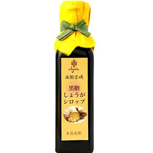 jarabe-de-color-marroen-jengibre-azuecar-miyazaki-sur-120-ml-de-dilucioen-8-veces