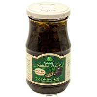 Halwani Sliced Black Olives With Olive Oil - 650g