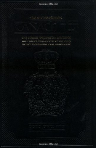 The Stone Edition Tanach - Black : the Torch - Prophets - Writings : the (The Artscroll Ser.)) por Nosson Scherman