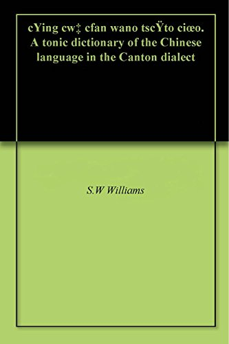 cYing cwá cfan wano tscüto ciúo. A tonic dictionary of the Chinese language in the Canton dialect (English Edition) (Chinesisch-tonic)
