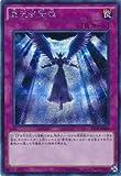 Yu Gi Oh / Pack Premium 19 / PP 19-JP 020 L'Avent déchu de l'Ange [Secret Rare]