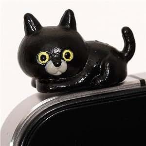 Cache prise jack écouteur de tél portable avec un chat noir