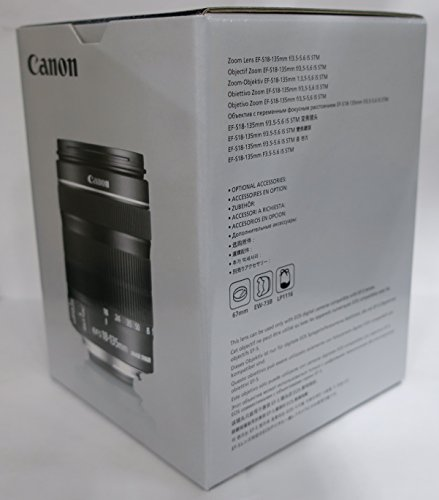 Canon EF-S 18-135mm 1:3.5-5.6 IS STM Zoomobjektiv - 3