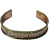 Mogul Interior Copper Bracelet Healing OM HANUMATE NAMAH Grounding Copper Magnetic Wrist Bracelet