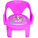 Blossoms Multipurpose Baby Small Chair For Kids Baby -Pink