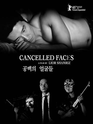 cancelled-faces