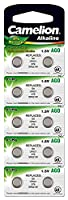 Camelion 12051000 AG 0 LR63 Battery - Multicolour (Pack of 10)