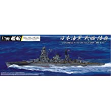 Full Hull Battle Ship Mutsu (1942) (Plastic model) Aoshima 1/700 Full Hull|No.04