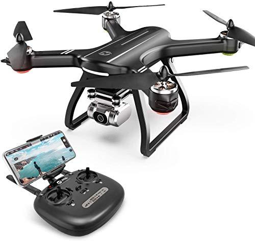Holy Stone HS700 FPV Drohne mit 2K Kamera HD Live Übertragung und GPS Return Home,RC Quadrocopter ferngesteuert, 5G WiFi,brushless Motoren Modulare Batterie für Anfänger