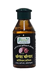 MEERA HERBALS ONOIN HERBAL HAIR OIL FOR MEN AND WOMEN OF ALL AGE GROUP