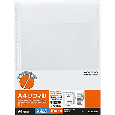 Puede acomodar el número de agujeros ... 2,4,30 agujero la correspondiente - A35 masa documentos o catálogos 10 hojas manual A4-S Kokuyo transparente tipo libro Kawakami sobre Fisión (importado de Japón)