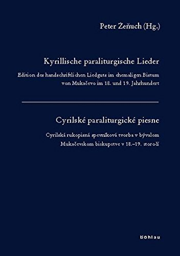 Kyrillische paraliturgische Lieder (Bausteine zur Slavischen Philologie und Kulturgeschichte/Reihe B: Editionen. Neue - Neue Editionen
