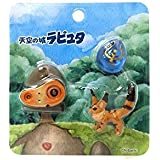 Castle in the Sky Fridge Magnets Team Benelic Studio Ghibli Magneti