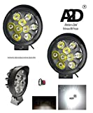 #9: A2D 9 LED 6000k Cree LED Cap Shade Top Bike Fog Light Lamp Assembly White Mini with Switch Set of 2-Yamaha Saluto 125