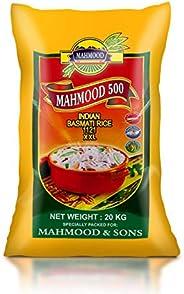 كيس ارز من 500 محمود - 20 كيلو