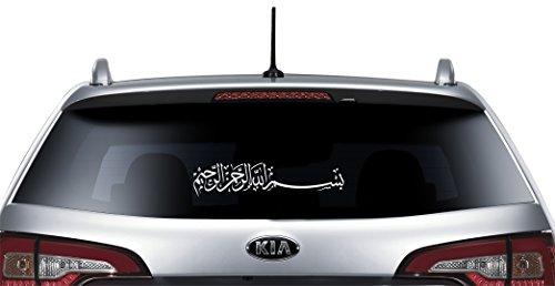 Halal-Wear Heckscheibenaufkleber Autotattoo Islam Bismillah Allah Schrift Aufkleber Islamspruch Heckscheibe Autoaufkleber (Bismillah-1)