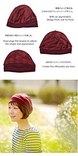 Casualbox Femmes Bonnet Chapeau Béret Tricoter Chapeau Respirant Été Rouge Vin