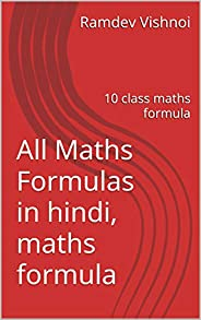 All Maths Formulas in hindi, maths formula: 10 class maths formula (Hindi Edition)