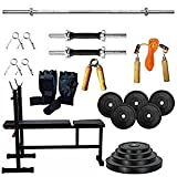 #8: BodyGo Indoor Workut Package of 3 IN 1 hOME gyM bENCH with 22 Kg Weight ,3FT CURL ROD & 5FT Plain Bar For Gym Exercises