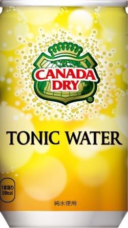 coca-cola-canada-acqua-tonica-secco-160ml-lattine-30-pezzi-set-di-2-box