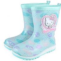Jiamuxiangsi- Rain Boots - Children