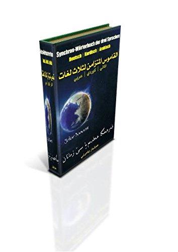 Synchron-Wörterbuch der drei Sprachen: DEUTSCH-KURDISCH-ARABISCH