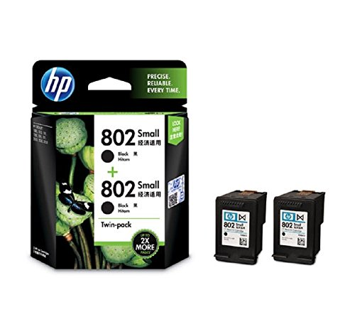 HP 802 Ink Cartridge, Twin-Pack (Black)