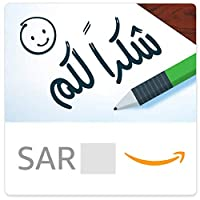 Amazon.sa eGift Card - Thx Note AR