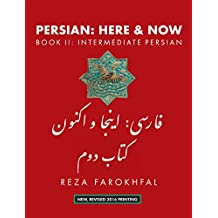 Persian Here and Now: Book II (Intermediate) (English Edition)