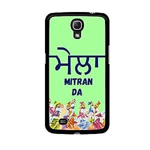 MelaMitranDa Case for Samsung Galaxy Mega 63