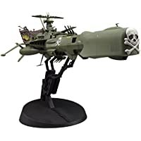 Third Party - Maquette Albator (Captain Harlock) - Arcadia Space Pirate Battleship First Ship 1/1500 - 4967834647244