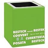 Cubertería recipiente con impresión Tabletop de línea Comunidad verde LxBxH = 10x 10x 11cm 1St.