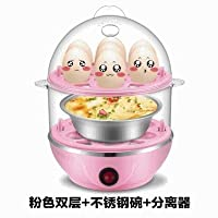 vepson Double Layer Electric Egg Cooker Steamer Egg Boiler Poacher With Bowl (White)
