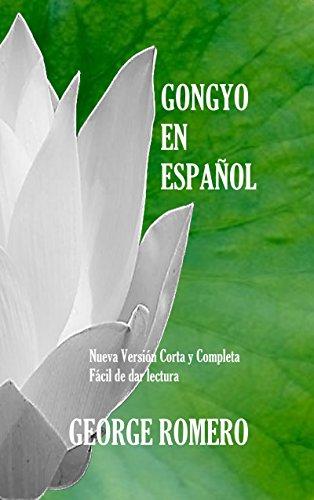 GONGYO EN ESPAÑOL
