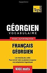Vocabulaire français-géorgien pour l'autoformation. 9000 mots