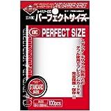 1.000 KMC Perfect Size Sleeves - 10 Packs - Standard Size 3 x 4 - 64 x 89 - Kartenhüllen - Inner