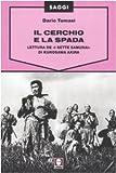 Il cerchio e la spada. Lettura de «I sette samurai» di Kurosawa Akira. Ediz. illustrata