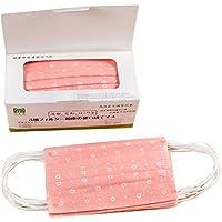 Druck Einweg Ohrbügel Gesichtsmaske Staubfilter Mund Abdeckung 100 Pcs-Orange preisvergleich bei billige-tabletten.eu
