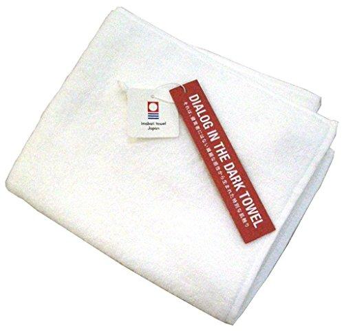 DID Allegro toalla de ba?o blanca (jap?n importaci?n) Japan Allegro