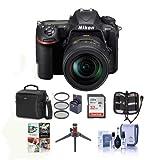 Nikon D500DX DSLR Körper mit AF-S DX Nikkor 16–80mm f/2,8–4E ED VR Objektiv–Paket mit 32GB SDHC-Karte, Colttasche, 72mm Filter-Set, Tisch Top Stativ, Speicher Geldbörse, Reinigungsset, Software Pack