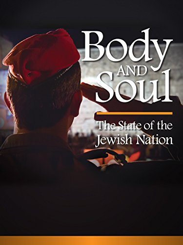 what is the soul the jewish way