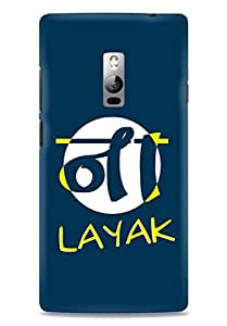 Nalayak Printed Case For Oneplus Two