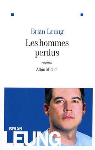 """<a href=""""/node/16879"""">Les Hommes perdus</a>"""