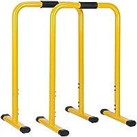 HLC Barres de Musculation Hauteur Réglable(76-90cm) Dip Equalisateur Gym Crossfit Parallettes